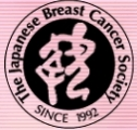 The Japanese Breast Cancer Society