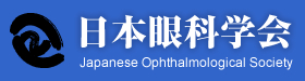 Japanese Ophthalmological Society